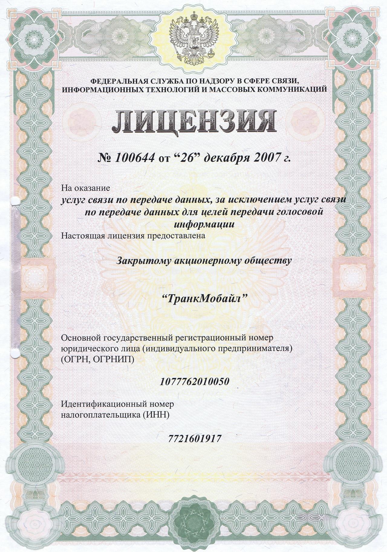 CCF15082012_00000