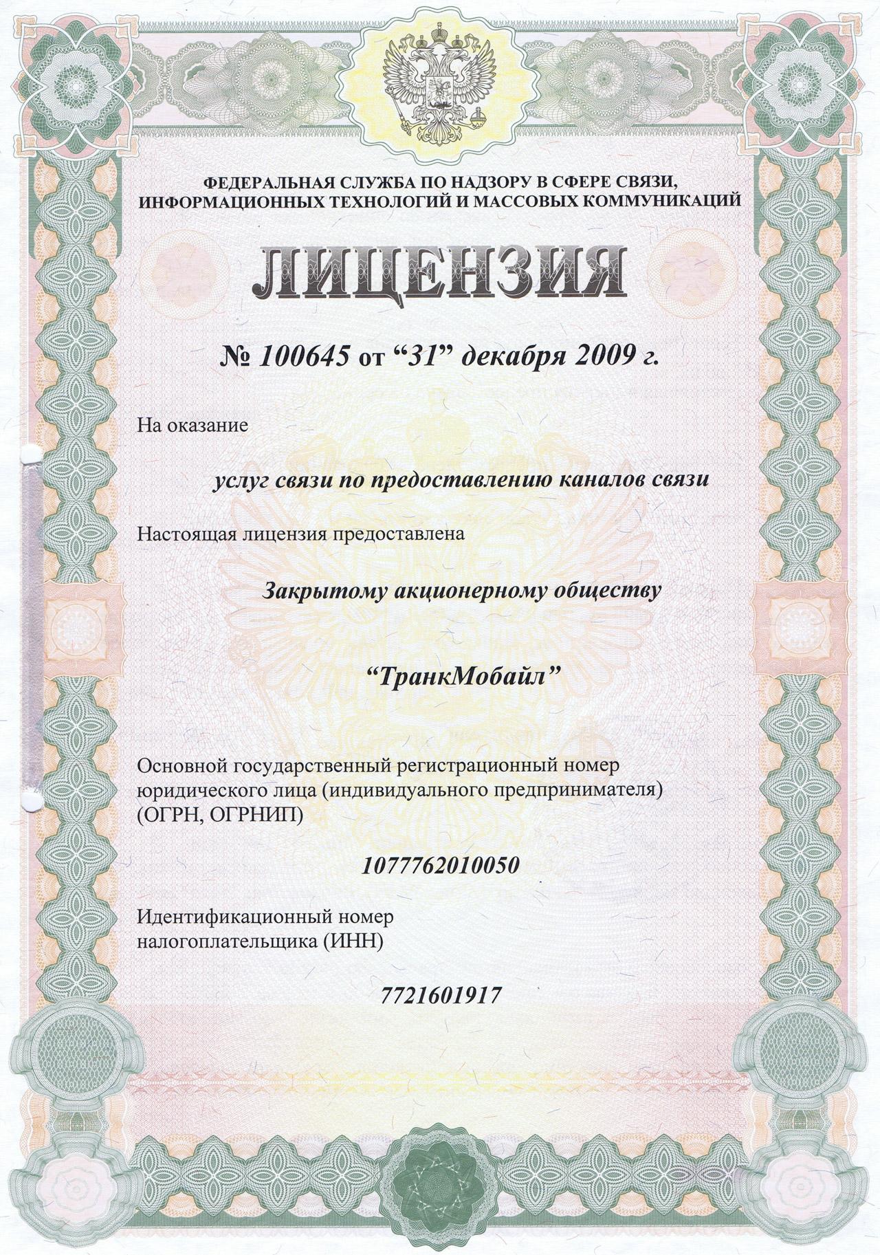 CCF15082012_00005