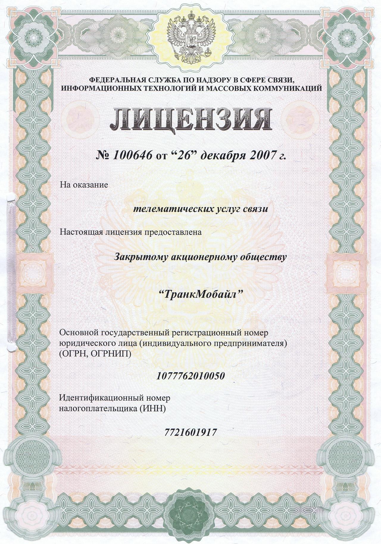 CCF15082012_00009