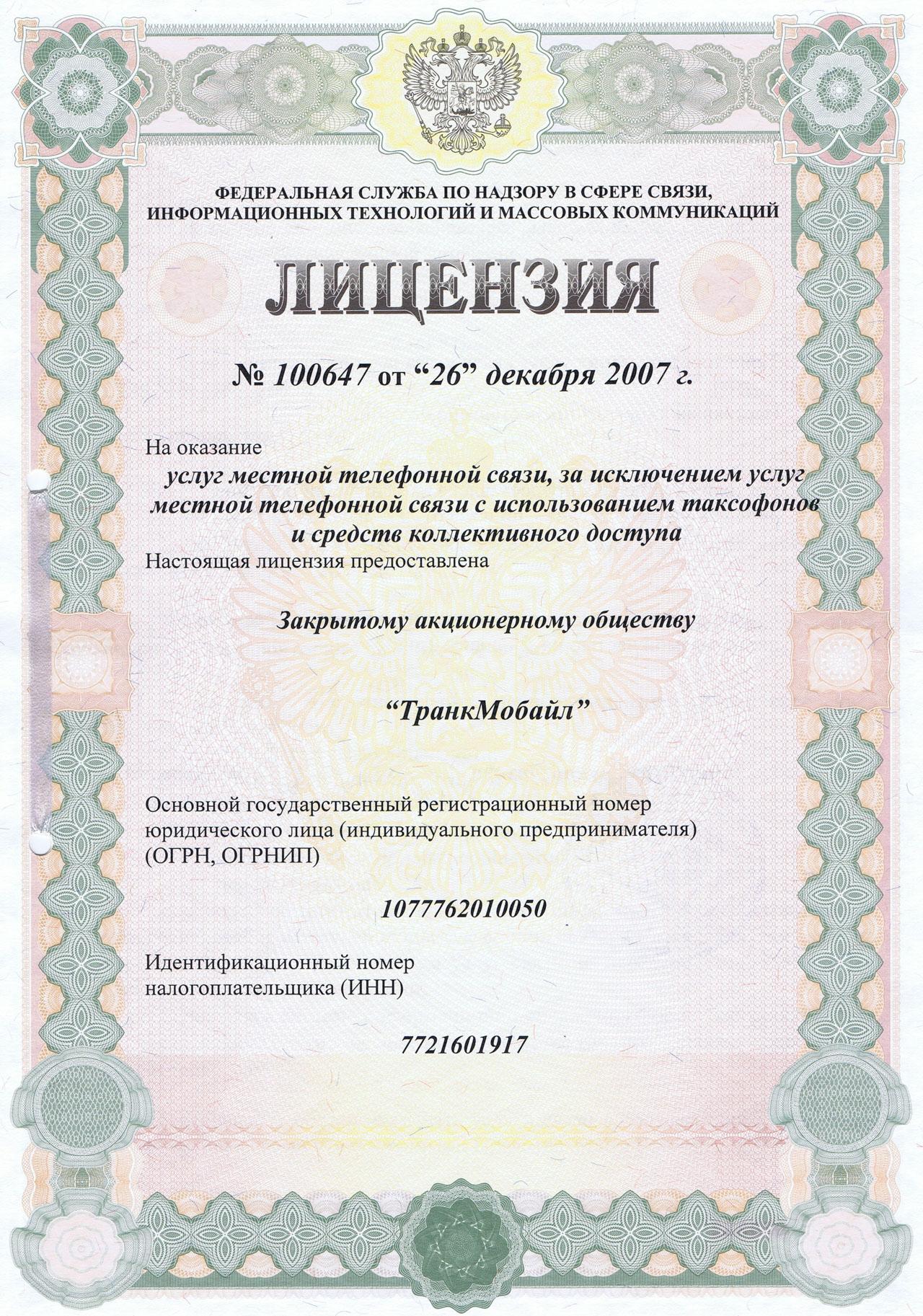 CCF15082012_00013